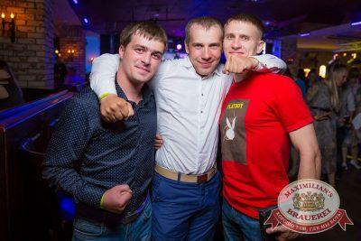 «Дыхание ночи», 17 июня 2017 - Ресторан «Максимилианс» Красноярск - 28