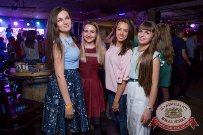 «Дыхание ночи», 17 июня 2017 - Ресторан «Максимилианс» Красноярск - 29