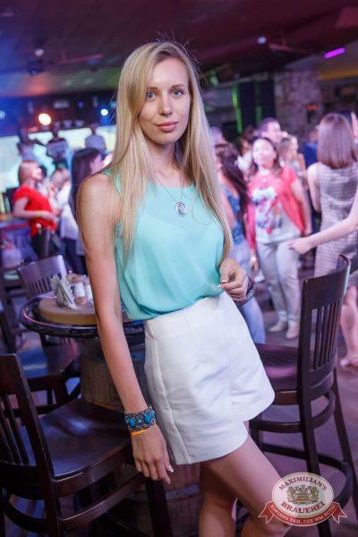 «Дыхание ночи», 17 июня 2017 - Ресторан «Максимилианс» Красноярск - 30
