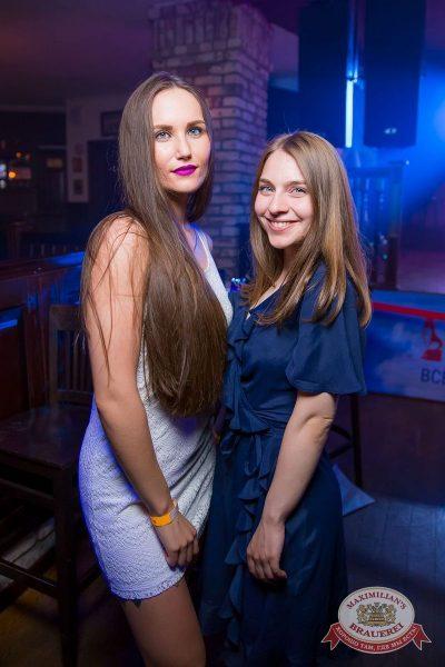 «Дыхание ночи», 17 июня 2017 - Ресторан «Максимилианс» Красноярск - 32