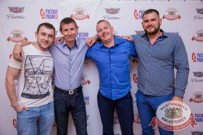 «Дыхание ночи», 17 июня 2017 - Ресторан «Максимилианс» Красноярск - 7