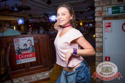 «Дыхание ночи»: Вернись, Оптимус Прайм!, 23 июня 2017 - Ресторан «Максимилианс» Красноярск - 32