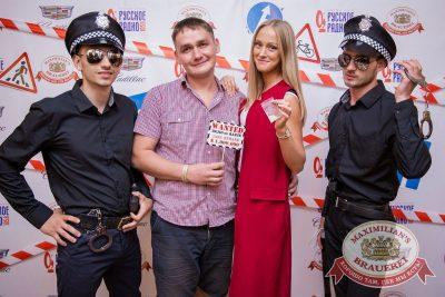 День ГИБДД, 30 июня 2017 - Ресторан «Максимилианс» Красноярск - 10