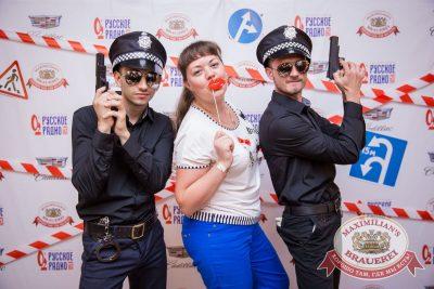 День ГИБДД, 30 июня 2017 - Ресторан «Максимилианс» Красноярск - 11