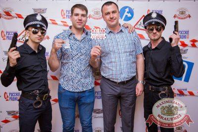 День ГИБДД, 30 июня 2017 - Ресторан «Максимилианс» Красноярск - 13