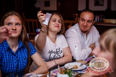 День ГИБДД, 30 июня 2017 - Ресторан «Максимилианс» Красноярск - 17
