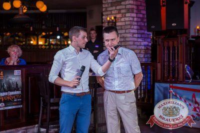 День ГИБДД, 30 июня 2017 - Ресторан «Максимилианс» Красноярск - 19
