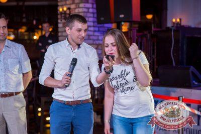 День ГИБДД, 30 июня 2017 - Ресторан «Максимилианс» Красноярск - 20