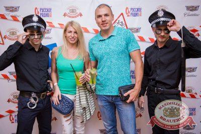 День ГИБДД, 30 июня 2017 - Ресторан «Максимилианс» Красноярск - 3