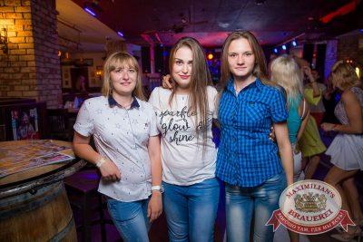 День ГИБДД, 30 июня 2017 - Ресторан «Максимилианс» Красноярск - 39