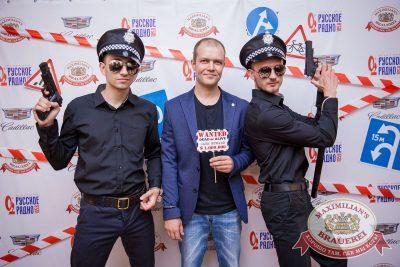 День ГИБДД, 30 июня 2017 - Ресторан «Максимилианс» Красноярск - 4