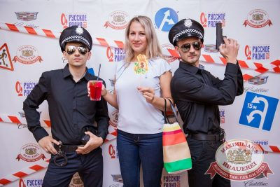 День ГИБДД, 30 июня 2017 - Ресторан «Максимилианс» Красноярск - 6