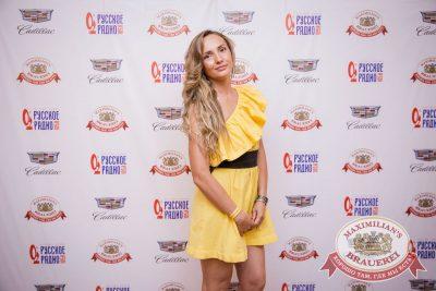 «Дыхание ночи»: Dj Akella (Москва), 1 июля 2017 - Ресторан «Максимилианс» Красноярск - 18