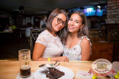 «Дыхание ночи»: Dj Akella (Москва), 1 июля 2017 - Ресторан «Максимилианс» Красноярск - 27