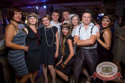 «Дыхание ночи»: Dj Akella (Москва), 1 июля 2017 - Ресторан «Максимилианс» Красноярск - 29