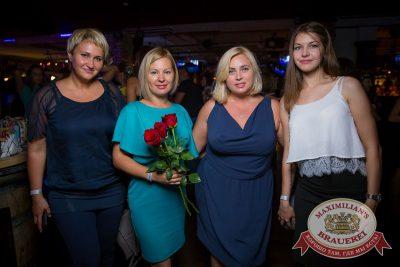 «Дыхание ночи»: Dj Akella (Москва), 1 июля 2017 - Ресторан «Максимилианс» Красноярск - 30
