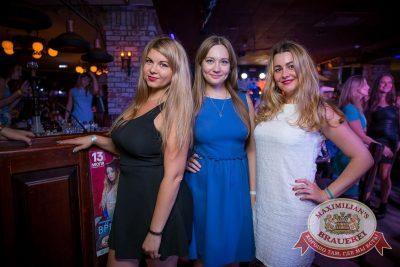 «Дыхание ночи»: Dj Akella (Москва), 1 июля 2017 - Ресторан «Максимилианс» Красноярск - 34