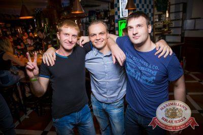 «Дыхание ночи»: Dj Akella (Москва), 1 июля 2017 - Ресторан «Максимилианс» Красноярск - 38