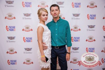 «Дыхание ночи»: Dj Akella (Москва), 1 июля 2017 - Ресторан «Максимилианс» Красноярск - 7