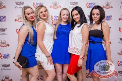 «Дыхание ночи»: Dj Akella (Москва), 1 июля 2017 - Ресторан «Максимилианс» Красноярск - 8