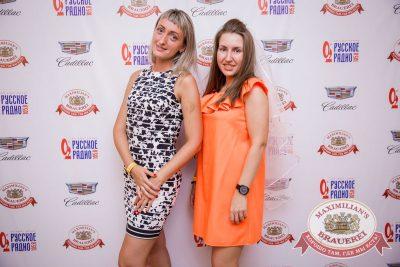 «Дыхание ночи»: Dj Akella (Москва), 1 июля 2017 - Ресторан «Максимилианс» Красноярск - 9