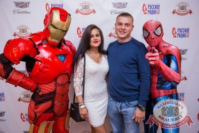 «Дыхание ночи»: Спайдер Найт, 8 июля 2017 - Ресторан «Максимилианс» Красноярск - 16