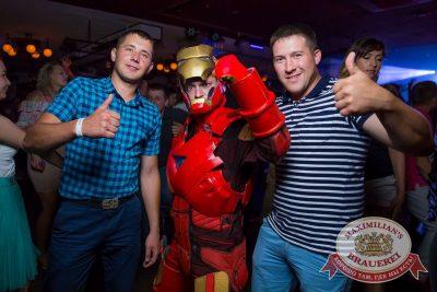 «Дыхание ночи»: Спайдер Найт, 8 июля 2017 - Ресторан «Максимилианс» Красноярск - 20