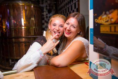 «Дыхание ночи»: Спайдер Найт, 8 июля 2017 - Ресторан «Максимилианс» Красноярск - 25