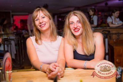 «Дыхание ночи»: Спайдер Найт, 8 июля 2017 - Ресторан «Максимилианс» Красноярск - 27