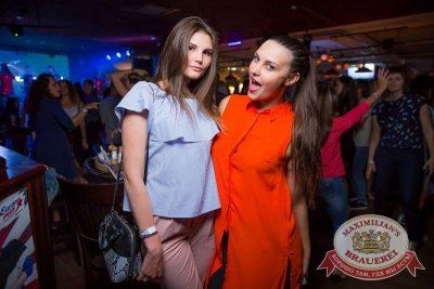 «Дыхание ночи»: Спайдер Найт, 8 июля 2017 - Ресторан «Максимилианс» Красноярск - 29