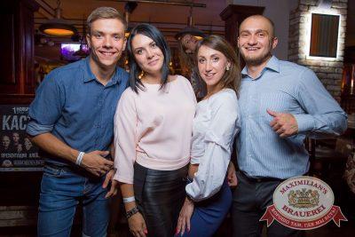 «Дыхание ночи»: Спайдер Найт, 8 июля 2017 - Ресторан «Максимилианс» Красноярск - 31