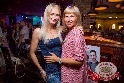 «Дыхание ночи»: Спайдер Найт, 8 июля 2017 - Ресторан «Максимилианс» Красноярск - 33