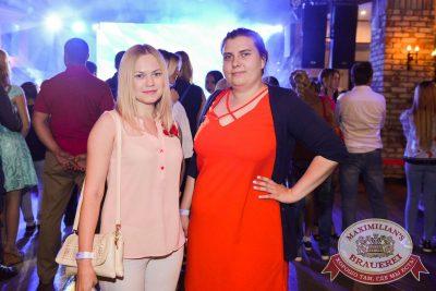 Группа «Время и Стекло», 13 июля 2017 - Ресторан «Максимилианс» Красноярск - 26