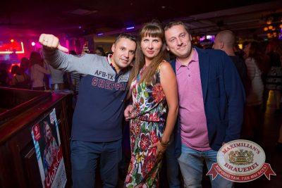 «Дыхание ночи», 15 июля 2017 - Ресторан «Максимилианс» Красноярск - 15