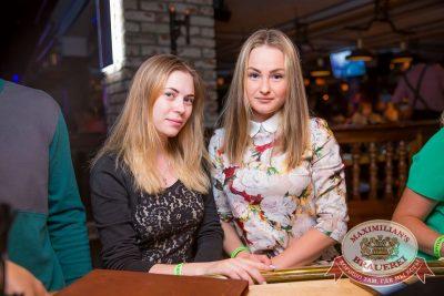«Дыхание ночи», 15 июля 2017 - Ресторан «Максимилианс» Красноярск - 27