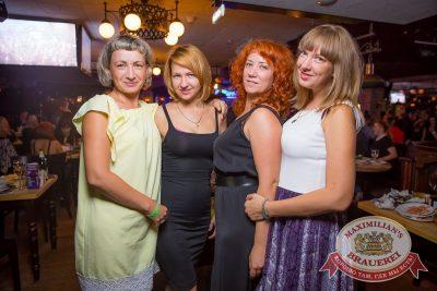 «Дыхание ночи», 15 июля 2017 - Ресторан «Максимилианс» Красноярск - 30