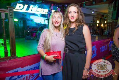 «Дыхание ночи», 15 июля 2017 - Ресторан «Максимилианс» Красноярск - 33