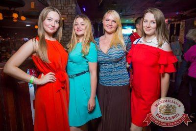 «Дыхание ночи», 15 июля 2017 - Ресторан «Максимилианс» Красноярск - 37