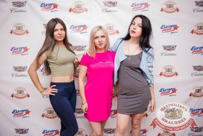 «Дыхание ночи», 15 июля 2017 - Ресторан «Максимилианс» Красноярск - 6