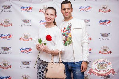 «Дыхание ночи», 15 июля 2017 - Ресторан «Максимилианс» Красноярск - 9