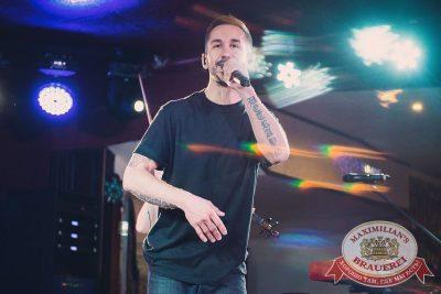 Группа «Пицца», 20 июля 2017 - Ресторан «Максимилианс» Красноярск - 1