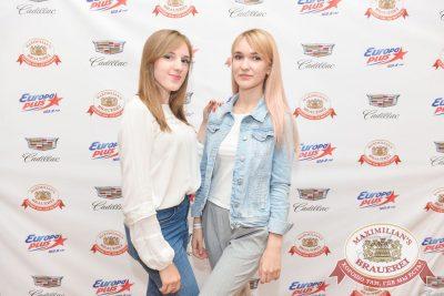 Группа «Пицца», 20 июля 2017 - Ресторан «Максимилианс» Красноярск - 15