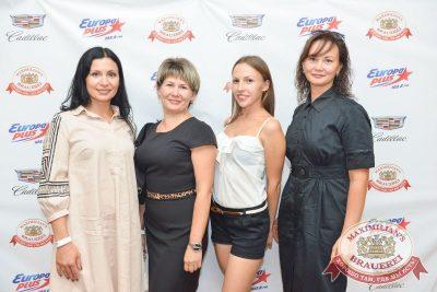 Группа «Пицца», 20 июля 2017 - Ресторан «Максимилианс» Красноярск - 18