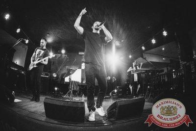 Группа «Пицца», 20 июля 2017 - Ресторан «Максимилианс» Красноярск - 2