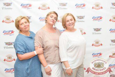Группа «Пицца», 20 июля 2017 - Ресторан «Максимилианс» Красноярск - 21