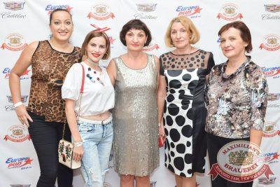 Группа «Пицца», 20 июля 2017 - Ресторан «Максимилианс» Красноярск - 22