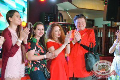 Группа «Пицца», 20 июля 2017 - Ресторан «Максимилианс» Красноярск - 25