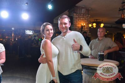 Группа «Пицца», 20 июля 2017 - Ресторан «Максимилианс» Красноярск - 26
