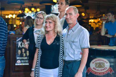 Группа «Пицца», 20 июля 2017 - Ресторан «Максимилианс» Красноярск - 27
