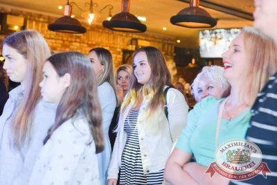 Группа «Пицца», 20 июля 2017 - Ресторан «Максимилианс» Красноярск - 28